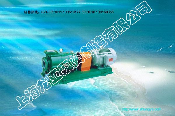 CQF型氟塑料磁力泵