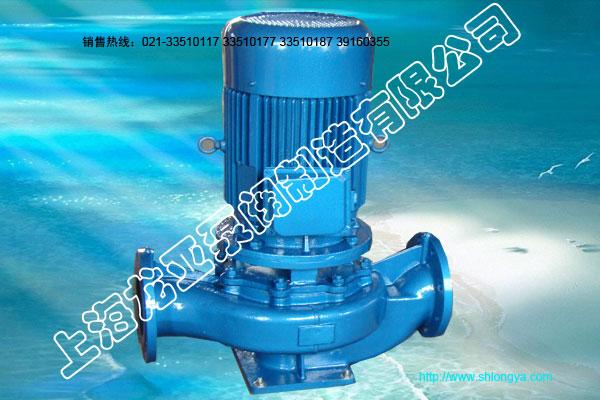 L型高效节能单级立式离心泵
