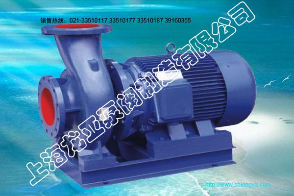 W型高效节能单级卧式离心泵