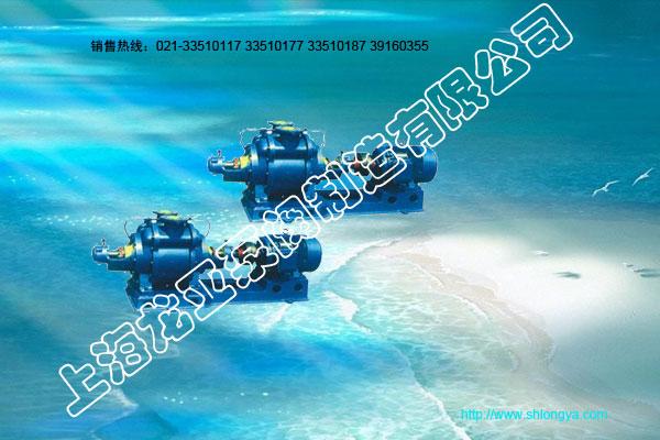 SZ氟塑料离心泵
