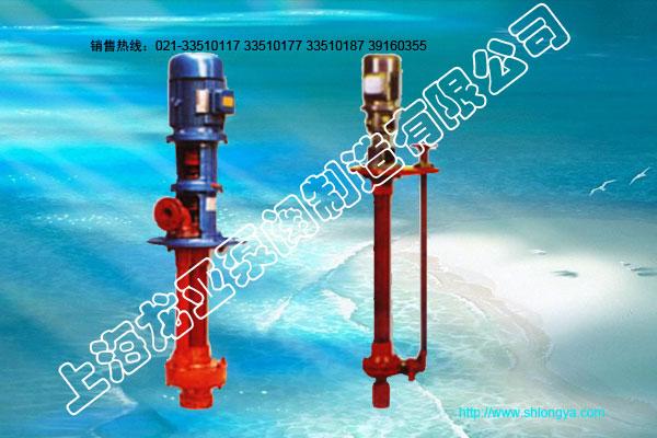 SY型泵为立式玻璃钢液下泵
