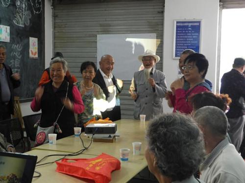 幸福家园小组活动报道  李福仙