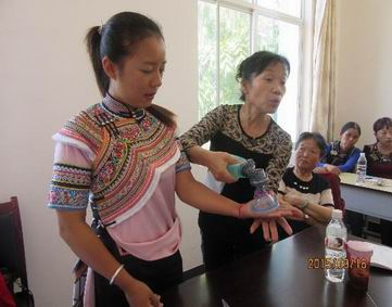 圆满完成元阳项目第二期培训工作  刘丽达