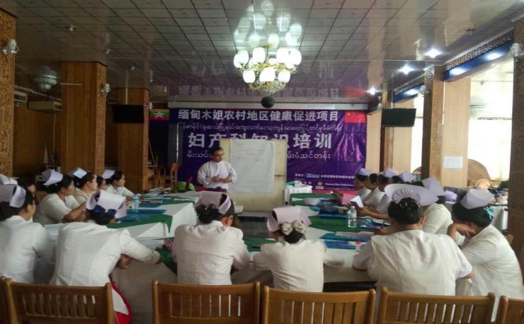 缅甸木姐农村地区健康促进项目评估取得初步成果  张晓玲
