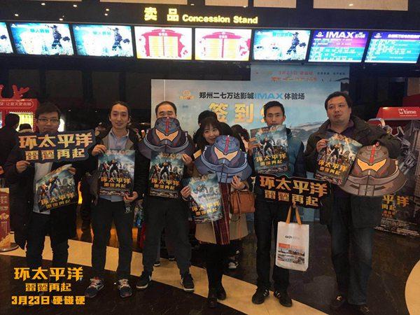《环太平洋:雷霆再起》IMAX片段超前点映盛大开启__机甲重燃嗨翻全国
