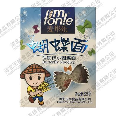 226克高钙营养蝴蝶儿童挂面