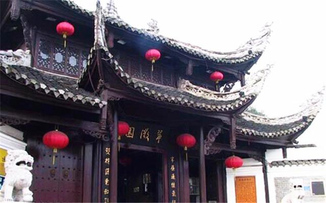 扬州灵隐寺