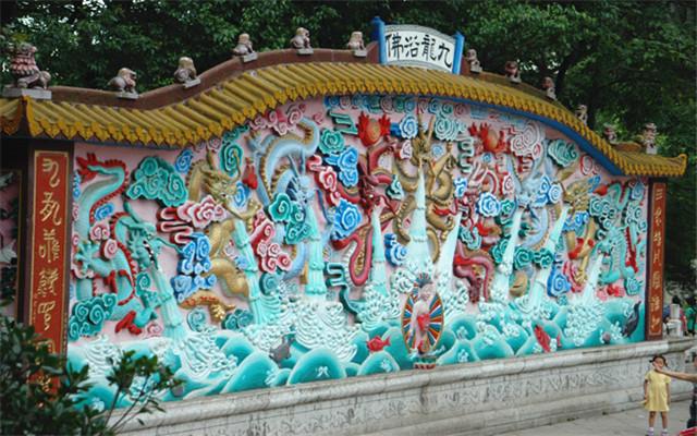 福州西湖公园九龙壁画
