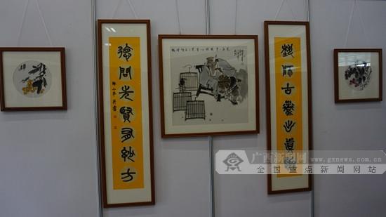 """琉璃瓦:广西两博士举办""""青瓦古风""""书画作品展"""