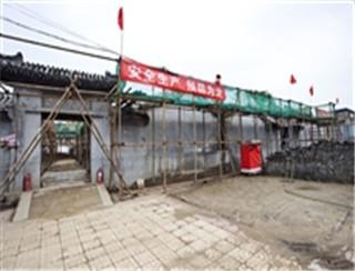 通州平津战役指挥部旧址修缮工程