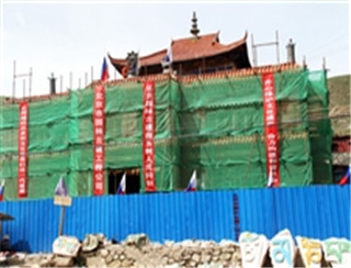 青海玉树新寨嘉那嘛呢震后文物保护抢险修缮工程