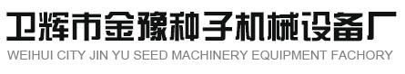 蓝科企业网站管理系统PHP版V2.0