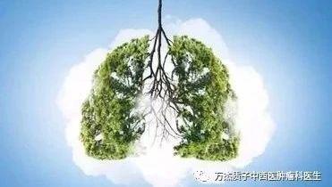 局部晚期肺癌的质子治疗缩略图