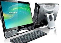 win10操作系统:电脑任务管