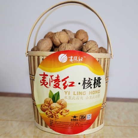 Yilinghong-Walnut
