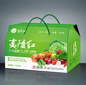 Yilinghong-Vegetables