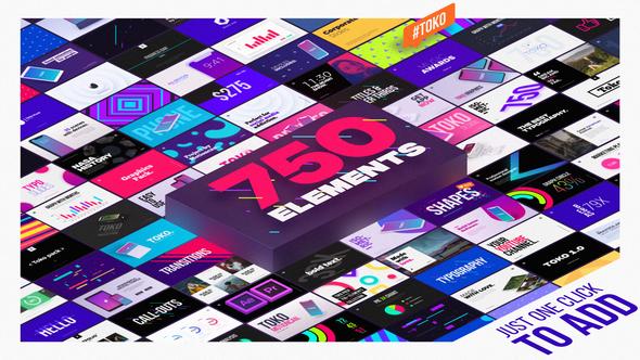 750+时尚排版商品介绍宣传包装文字标题动画