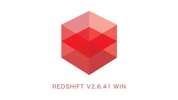 高级GPU加速渲染器插件 Redshift v2.6.41 Win破解版