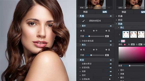 PS插件-AI智能人像自动瘦脸磨皮美白(汉化版)