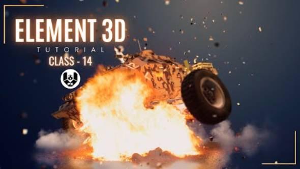 AE教程-E3D制作汽车爆炸场景特效解析