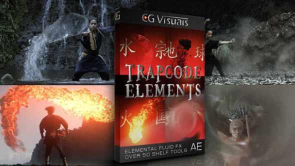 AE模板-动态模拟石头尘土闪电水流火焰气宗粒子特效元素动画
