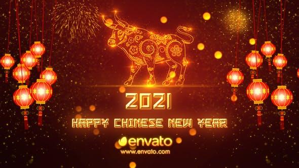 AE模板-2021新春节日快乐粒子线条绘制牛年LOGO喜庆开场片头