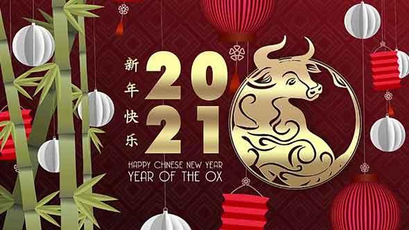 视频素材-2021牛年新年快乐春节背景循环动画